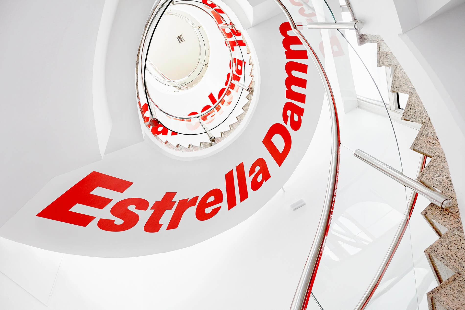 Estrella Damm Brewery - Selected - 2016
